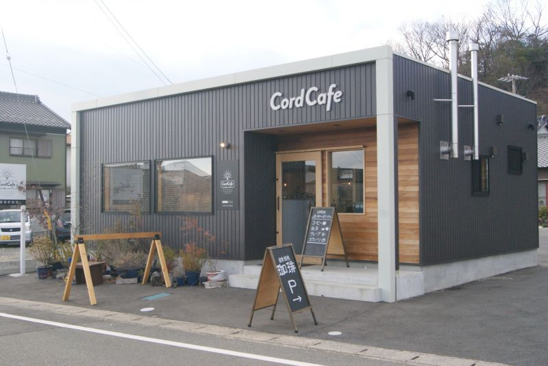 Cord Cafe